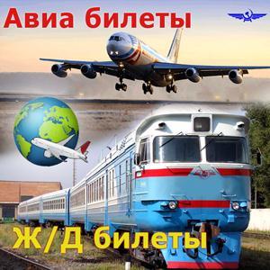 Авиа- и ж/д билеты Тюменцево