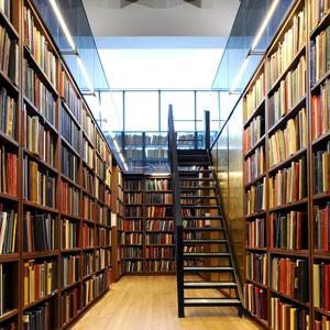 Библиотеки Тюменцево
