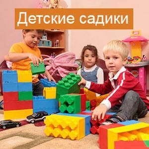 Детские сады Тюменцево