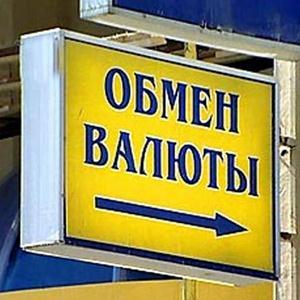 Обмен валют Тюменцево