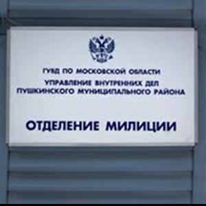 Отделения полиции Тюменцево