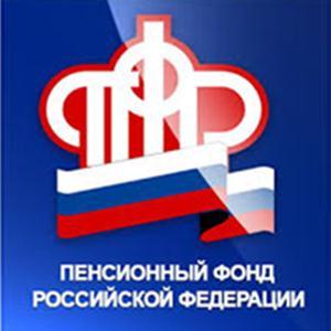 Пенсионные фонды Тюменцево