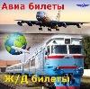 Авиа- и ж/д билеты в Тюменцево