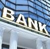 Банки в Тюменцево