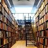 Библиотеки в Тюменцево