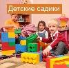 Детские сады в Тюменцево