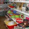 Магазины хозтоваров в Тюменцево