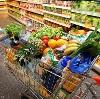Магазины продуктов в Тюменцево
